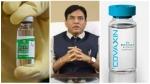 జోరుగా కొవిషీల్డ్, కొవాగ్జిన్ ఉత్పత్తి -డిసెంబర్ కల్లా నెలకు సీరం నుంచి 12కోట్లు, భారత్ బయో నుంచి 5.8కోట్ల డో
