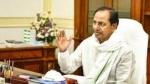 Dalith Bandhu Guidelines: 'దళిత బంధు'కు మార్గదర్శకాలు ఇవే-ఆ 3 కమిటీలు కీలకం-పథకంపై పాటలు రాయబోతున్న కేసీఆర్