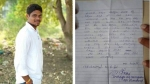 Huzurabad: రాష్ట్రంలో మరో నిరుద్యోగి ఆత్మహత్య-నోటిఫికేషన్ల కోసం ఎదురుచూసి చూసి...