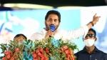 ఏపీలో పెళ్లిళ్లకు 150 మందికే అనుమతి-సీఎం జగన్ కీలక ఆదేశం