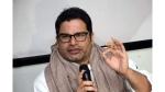 గోవాపై మమత కన్ను- అక్కడా 'ఖేలా హోబే' నినాదం-చేపలు, ఫుట్ బాల్ అస్త్రాలు