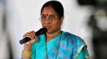 హుజురాబాద్ బై పోల్: నలుగురి పేర్లను హైకమాండ్కు పంపిన కాంగ్రెస్, లేని కొండా సురేఖ పేరు