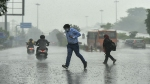 Rains in Andhra Pradesh : ఏపీలో నేడు,రేపు వర్షాలు... ఆ ప్రాంతాల్లో పెరిగిన ఉష్ణోగ్రతలు...