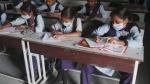 వావ్.. సర్కార్ బడుల్లోకి 1.25 లక్షల మంది విద్యార్థులు.. ఎక్కడ అంటే