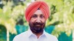 CM of Punjab: ట్విస్టుల మీద ట్విస్టులు: పొలిటికల్ థ్రిల్లర్కు తెర: ముఖ్యమంత్రి పేరు ఖరారు