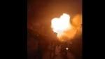 Video: బాణాసంచా పరిశ్రమలో భారీ పేలుడు: ఐదుగురు సజీవ దహనం, మరో 10 మందికి గాయాలు