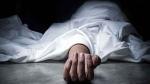 Illegal affair: భార్యను చంపడం ఎలా ?, గూగుల్ లో వెతికి చంపేశాడు, ఆఫీసులో ప్రియురాలితో!