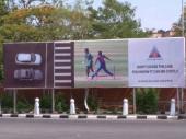 బుమ్రా నో బాల్ ఫోటో పాక్ కూడలిలో కాదు: మీడియా పొరపాటు