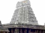 శ్రీకాళహస్తి వరదరాజ స్వామి ఆలయం వద్ద సొరంగం