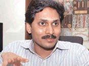 జగన్ ఆస్తుల కేసు: ఐటి పిటిషన్పై 21న కోర్టు నిర్ణయం
