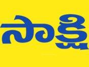 జగన్ మీడియా అబద్ధాల పుట్ట: అడుసుమిల్లి ఆరోపణ