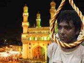 అజ్మల్ కసబ్ ఉరి: హైదరాబాదులో తాలిబన్ల సంచారం?
