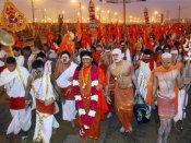 హోదా వివాదం: షాహీ స్నాన్కు రాని నిత్యానందస్వామి