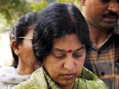 శ్రీలక్ష్మికి ఊరట: మధ్యంతర బెయిల్ మంజూరు
