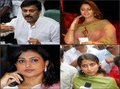 రోజా నో: జగన్కు భారతి, చిరుకు నగ్మా (పిక్చర్స్)
