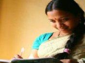 కవి స్వరం: పూర్ణిమా సిరి కవిత