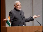 టైమ్స్ పోల్: నరేంద్ర మోడీని వెనక్కి నెట్టిన 'ఫెర్గ్యుసన్'