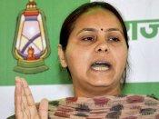 కేబినెట్ కూర్పు: డిప్యూటీ సీఎంగా మీసా భారతి?