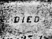 విశాఖలో ఏడేళ్ల బాలిక కిడ్నాప్, దారుణ హత్య: మేనమామపై అనుమానం