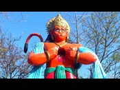 భార్య తిరిగి రావాలని పూజలు: హనుమాన్ విగ్రహాం ధ్వంసం