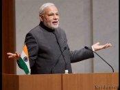 గిన్నిస్ రికార్డు: నరేంద్ర మోడీ సూటు రూ 4.31 కోట్లు
