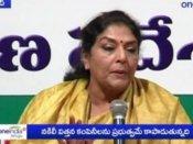 పార్టీ మార్పుపై రేణుకా చౌదరి: టీఆర్ఎస్ రైతు వ్యతిరేక ప్రభుత్వం