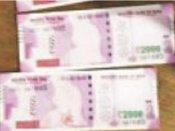 రైతులకు షాక్: గాంధీ బొమ్మ లేని రూ. 2000 నోట్లిచ్చిన బ్యాంక్!