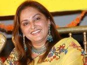 రజినీకాంత్ పార్టీ పెట్టాలి, చిరంజీవి 'ప్రజారాజ్యం'లా మాత్రం కాకూడదు: జయప్రద