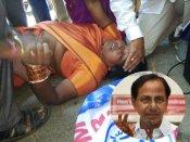 భారతి కుటుంబానికి రూ. 25 లక్షల ఎక్స్గ్రేషియా: కెసిఆర్