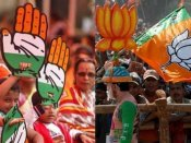 బీజేపీ ఆశలు గల్లంతు, అందని ద్రాక్షే: కాంగ్రెస్కు 'అతిపెద్ద' ఊరట!