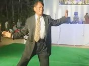 న్యూఇయర్ 2018: క్లబ్లో డ్యాన్స్తో అదరగొట్టిన మాజీ ఎంపీ రాజయ్య