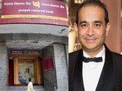 పీఎన్బీ స్కాం: మరో రూ.1300 కోట్లు మోసం చేసిన నీరవ్ మోడీ, తాజాగా వెలుగులోకి