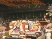 ఒంటిమిట్ట రాములోరి కళ్యాణంలో అపశృతి: నలుగురు మృతి