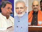అమిత్ షా, మోడీలకు సిద్ధరామయ్య ఊహించని ఝలక్, లీగల్ నోటీసులు: ఇదీ కారణం