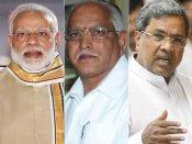 టీవీ5 సర్వే, కాంగ్రెస్కు ఊహించని షాక్: కర్నాటక బీజేపీదే, ఏ పార్టీకి ఎన్ని సీట్లంటే.., యెడ్డీ సీఎం