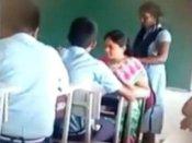 విద్యార్థులతో మసాజ్ చేయించుకున్న ఉపాధ్యాయురాలు, వీడియో తీశారు