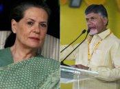 రాజ్యసభ డిప్యూటీ చైర్మన్ ఎన్నిక: టీడీపీ ఊహించని నిర్ణయం, కాంగ్రెస్ అభ్యర్థికి మద్దతు