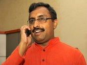 బీజేపీ భాగస్వామిగా జమ్ము కాశ్మీర్లో ప్రభుత్వం: రామ్ మాధవ్