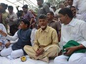 కలకలం: బాబుకు మహారాష్ట్ర కోర్టు నాన్ బెయిలబుల్ వారెంట్, ఈ 15 మందికీ, కారణం ఇదే