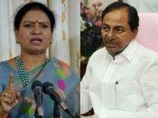 అప్పుడు ఏం పీకినవ్ కేసీఆర్?, నీలా బ్రోకర్గిరి చేయలే.: డీకే అరుణ సవాల్