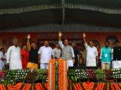 టార్గెట్ 350: బీజేవైఎం జాతీయ మహాసభల్లో రాజ్నాథ్ పిలుపు, కాంగ్రెస్పై నిప్పులు