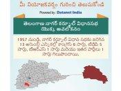తెలంగాణ అసెంబ్లీ ఎన్నికలు:  నాగర్ కర్నూల్ నియోజకవర్గం గురించి తెలుసుకోండి