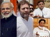 టైమ్స్ నౌ సర్వే: మెజార్టీకి చేరువలో ఎన్డీయే, కాంగ్రెస్ ఆశలు గల్లంతు, ఏ రాష్ట్రంలో ఎన్ని సీట్లు అంటే?