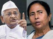 మమతా చుట్టూ రాజకీయం..అన్నా హజారేను పట్టించుకునే వారేరీ?