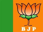 ఛత్తీస్ గఢ్ లో సిట్టింగ్ ఎంపీలకు బీజేపీ షాక్