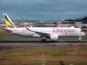 ఇథియోపియాలో ఘోర విమాన ప్రమాదం, బోయింగ్ 737లో సిబ్బంది సహా 157 మంది