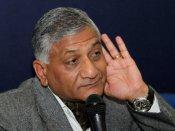 ఎన్ని దోమలు చనిపోయాయో లెక్కిస్తానా?: విపక్షాలకు వీకే సింగ్, డిగ్గీరాజాపై ఆగ్రహం