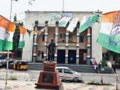 టీ  కాంగ్రెస్ బస్సుకు శిక్షణ పొందిన డ్రైవర్ కావలెను..! అర్హత గలవారు గాంధీభవన్ లో సంప్రదించాలి..!!
