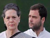 16 రాష్ట్ర్రాల్లో ఖాతా తెరవని  కాంగ్రెస్ .... !
