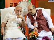 మోడీ , షాల స్వరాష్ట్రం అయిన గుజరాత్ లో దూసుకుపోతున్న బీజేపీ ... అన్ని స్థానాల్లోనూ ఆధిక్యం